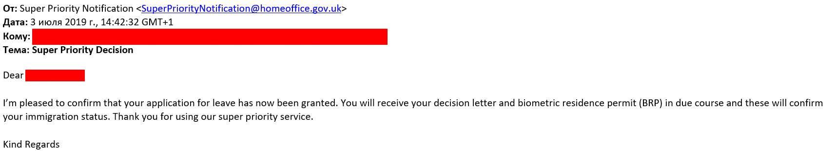 SETO_Discretionary_Leave_approved_Super_